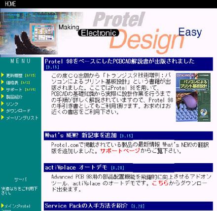 p98web.jpg