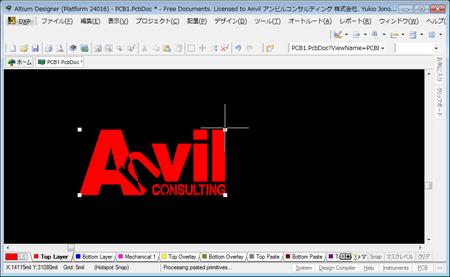 logo_resaize
