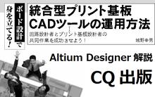 DesignWave2003