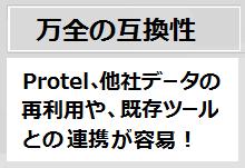 import_export-1